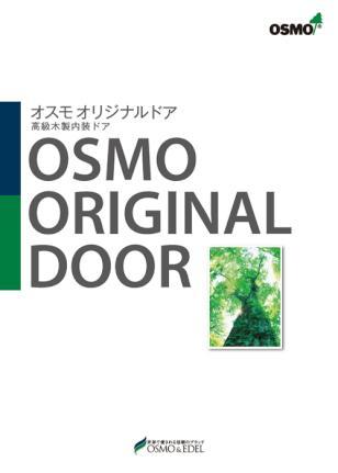 日本オスモ商品カタログ